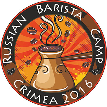 Russian Barista Camp: Крым