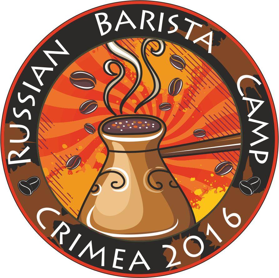 Крым стал столицей кофе России