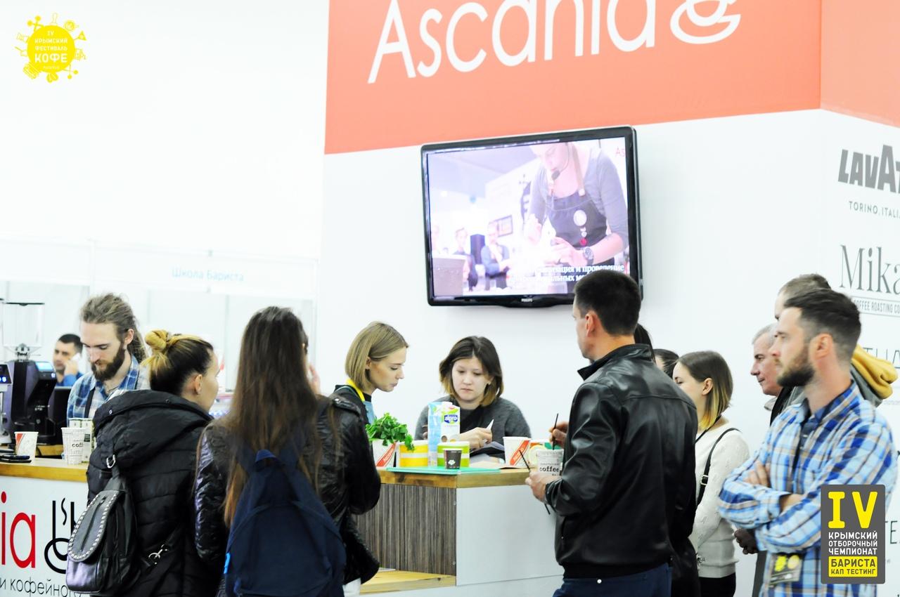 В Крыму презентовали новый формат выставки