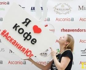 Расскажи свою кофейную историю «МК в Крыму» – выиграй поездку на фабрику обжарки кофе