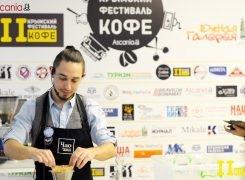 В Симферополе состоялся Второй Крымский Фестиваль кофе