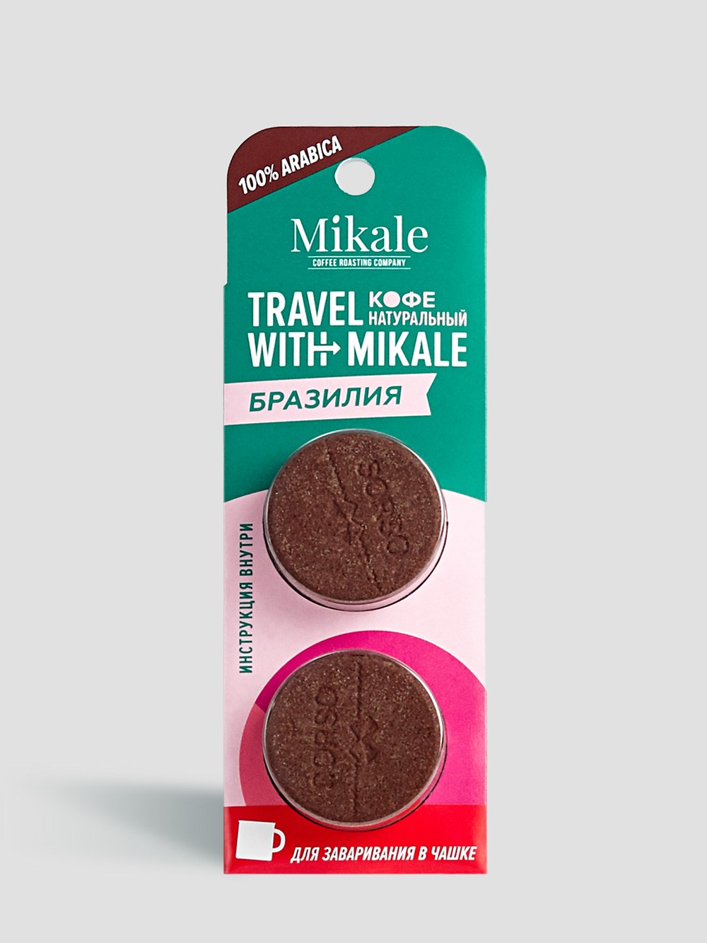 TRAVEL WITH MIKALE