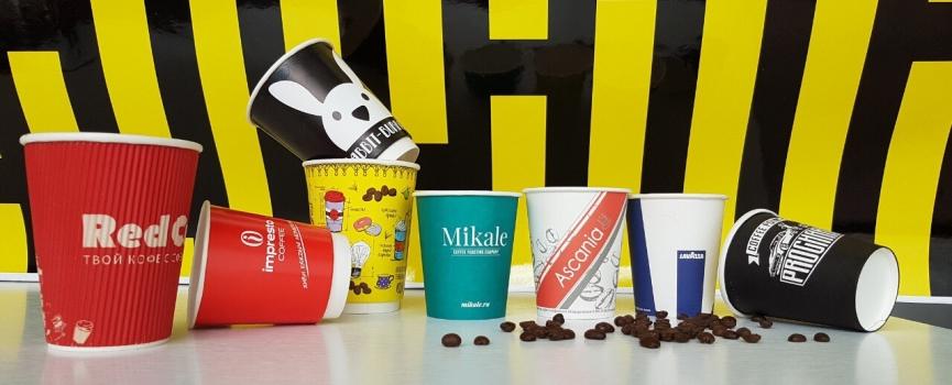 Создай дизайн кофейного стаканчика – стань известным на весь Крым!